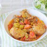 עוף עם ירקות