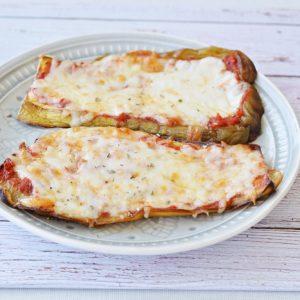 חציל פיצה