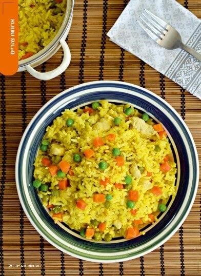 אורז אפונה